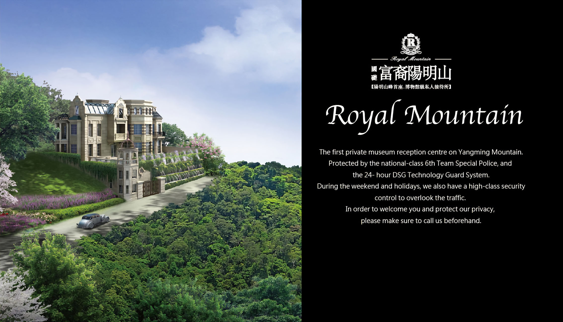 Royal Mountain (Yangming)
